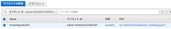 subnet3.png