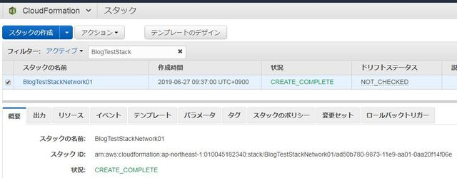 cloudformation01.JPG