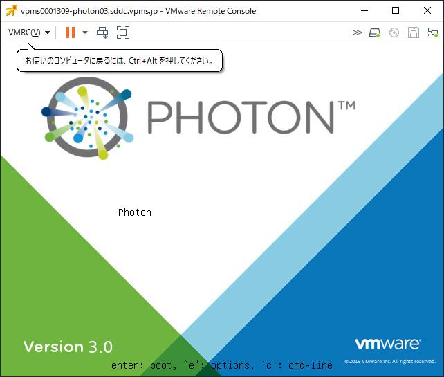 Photon OS 3.0 Booting
