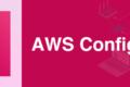 AWS-Config