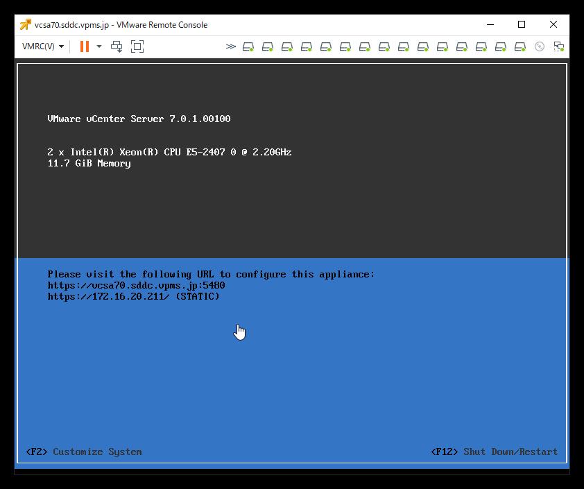 vSphere_7.0u1_Environ-23