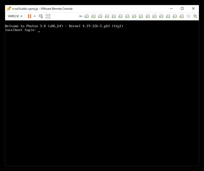 vSphere_7.0u1_Environ-24