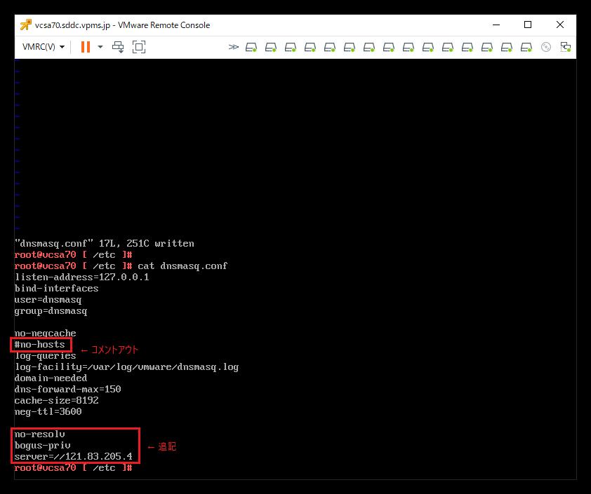 vSphere_7.0u1_Environ-26