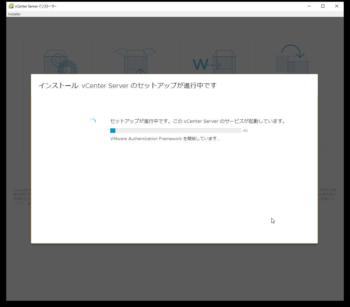 vSphere_7.0u1_Environ-37
