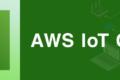 AWS-IoT-Core
